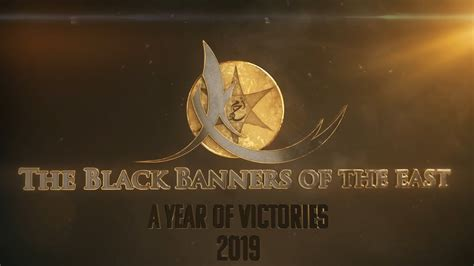 2019 ¦ A Year of Victories, Documentaries, Big Revelations